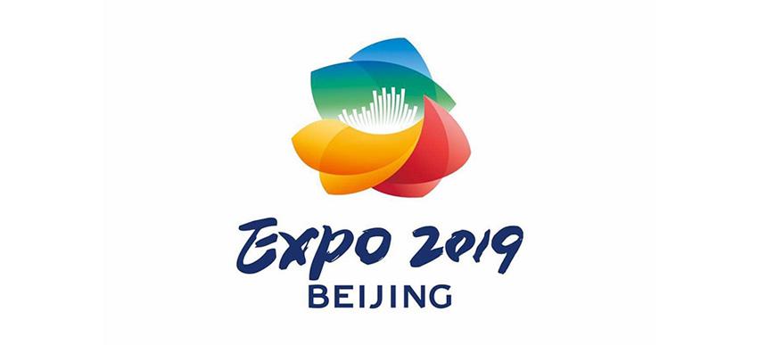 2019北京世界园艺博览会会徽和吉祥物正式发布