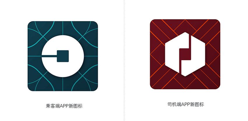 uber 国际 版