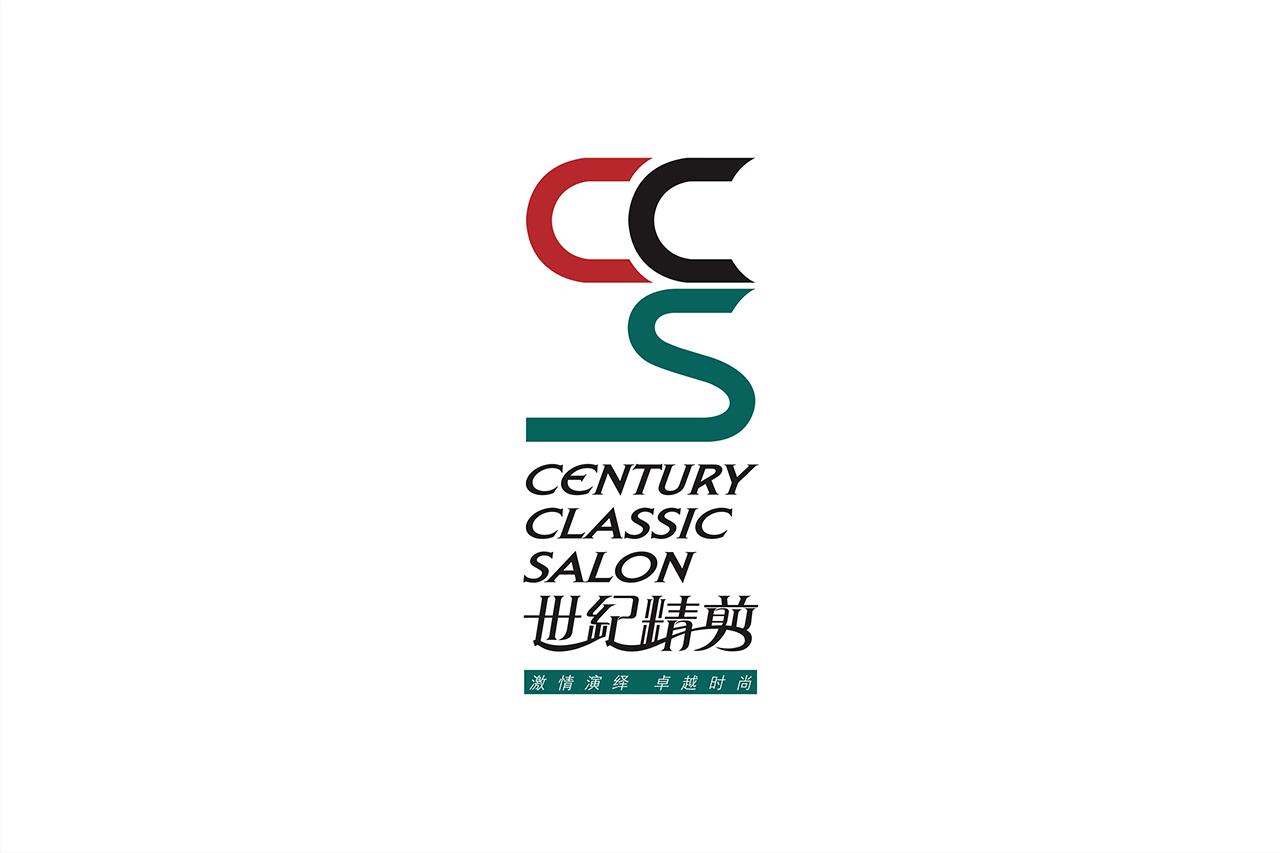 世纪精剪_成都费思道品牌设计公司-中国著名品牌设计