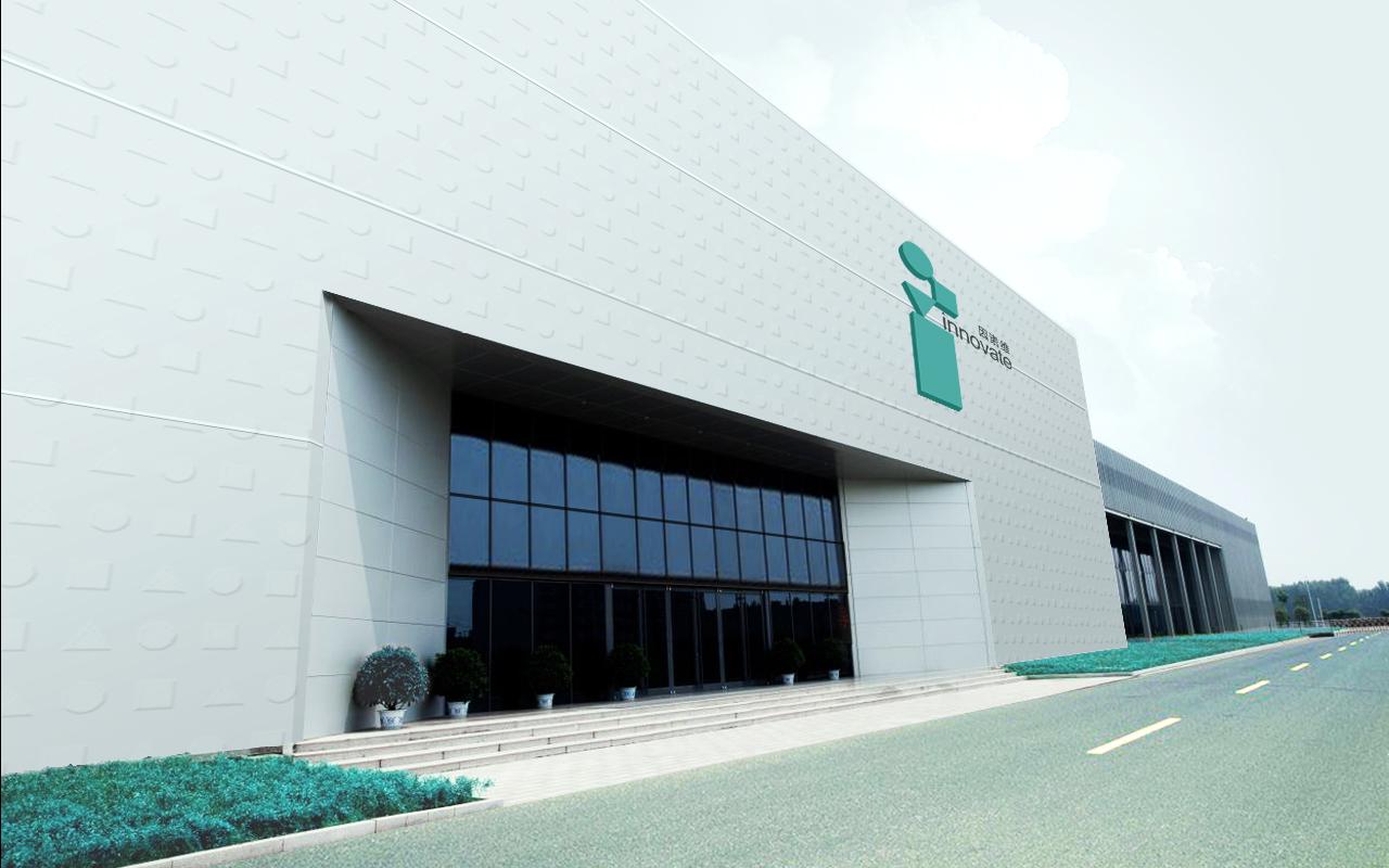 因诺维_成都费思道品牌设计公司-中国著名品牌设计者
