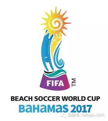 象征当地文化;第三个是一个海浪的剪影,代表巴哈马群岛拥有数百公里